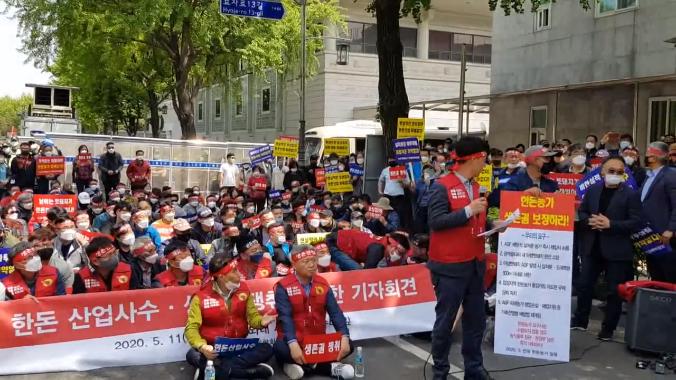 한돈산업사수 생존권 쟁취 기자회견 3